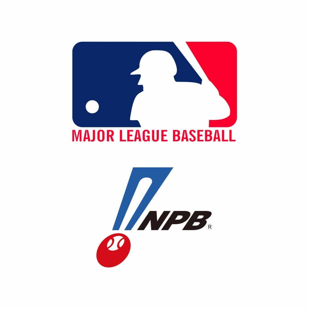 Fantasy Baseball Schedule